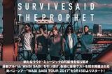 Survive Said The Prophet特集公開!coldrain、HNIBら豪華ゲストを迎え、9月より全国ツアー開催!Koie(Crossfaith)参加の3rdアルバム8/2リリース!