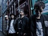 THE GAME SHOP、9/20に3rdアルバム『Street Action』リリース決定! 10月よりレコ発ツアーも!
