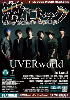 uverworld_cover.jpg