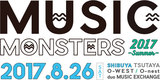 "Northern19、BACK LIFT、HOTSQUALL、SECRET 7 LINEら出演の""MUSIC MONSTERS -2017 summer-""、タイムテーブル公開!"