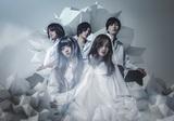 男女混合メロディック・メタル・バンド Octaviagrace、9/27にニューEP『Polyhedra』リリース決定! 新アー写も!