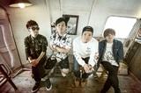 川崎発のスカ・パンク・バンド SPLASH、10/11に通算5枚目となるミニ・アルバム『MAKE YOUR LIFE』リリース決定!