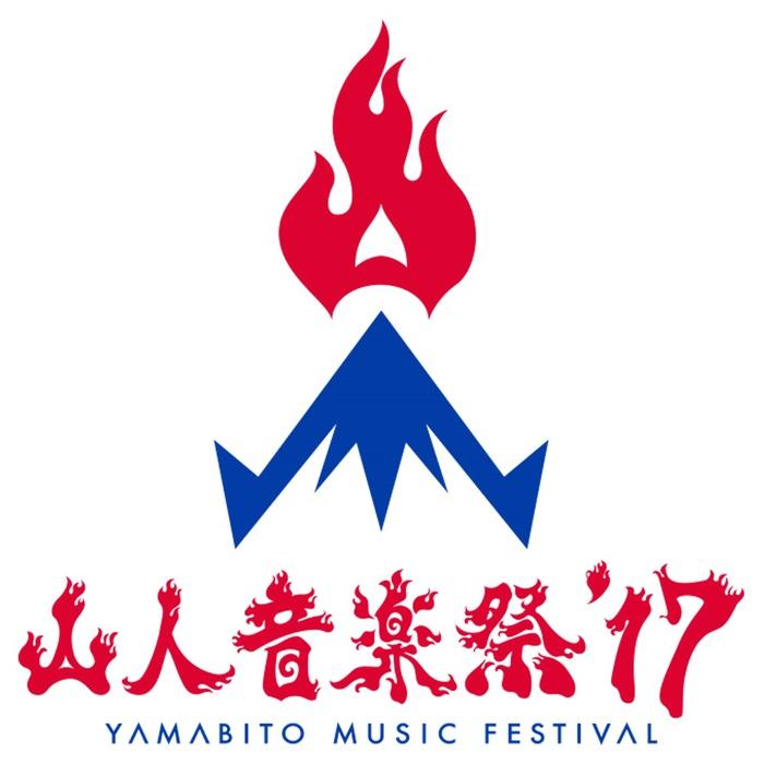"G-FREAK FACTORY主催フェス""山人音楽祭2017""、""山人MCバトル""出演者発表!"