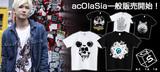 acOlaSia (アコレイジア)一般販売開始!ダークかつ奇抜なグラフィックを落としこんだアイテムが多数ラインナップ!