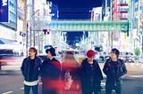 a crowd of rebellion、8/16リリースの2ndフル・アルバム『Gingerol』全曲トレイラー映像公開! リリース当日にLINE LIVE特番も!
