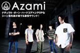 Azamiのインタビュー&動画公開!ナチュラル・ボーン・ハードコア×J-POPなシーン急先鋒の激情サウンド!心突き動かすエモーションとオリジナリティで勝負する初流通盤を本日リリース!
