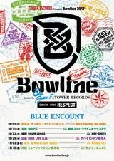 """BLUE ENCOUNTがキュレーターを務めるタワレコ主催イベント""""Bowline""""、各会場の出演アーティストにヘイスミ、MONOEYES、スカパラら全6組決定!"""