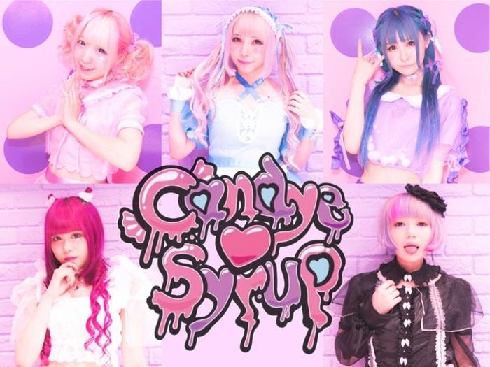 美容室発5人組ラウド系アイドル Candye♡Syrup、初MV公開!