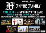 "Zephyren×激ロック コラボ・イベント""In The Family"" vol.2決定!AIRFLIP、EVERLONG、I Promised Once、MAKE MY DAY、ONE'S TRUTH、Reptile、RHEDORICを招き、10/14(土)渋谷THE GAMEにて開催!"