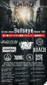INCEPTION OF GENOCIDE、8月より開催するレコ発ツアー第2弾ゲストにROACH、onepageら決定!
