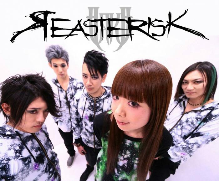 紅一点ヴォーカル擁するヘヴィ・ロック・バンド REASTERISK、8/23に全国リリースする2ndミニ・アルバム『DEMIGOD』より「Wings of desire」MV公開!