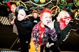 ROTTENGRAFFTY、10/4リリースのニュー・シングル『70cm四方の窓辺』ジャケット写真公開! ベスト盤的選曲の初回盤DVD詳細も!