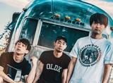 SECRET 7 LINE、レコ発ツアー第2弾ゲストにROACH、PANが決定!