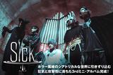Sick.のインタビュー公開!始動1年足らずで驚異的進化を続ける5ピースが、ダーク且つヘヴィな音像でホラー風味のシアトリカルな世界に引きずり込む3rdミニ・アルバムを9/13リリース!