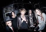 様々なバックグラウンドを持つ5人組 SiCX、メジャー第1弾フル・アルバム『INITIUM』より「OUTSIDE CREATURE」のMV公開!