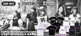 BAND-MAID、シングル『Daydreaming / Choose me』のリリースを記念した、deathsightとのゲキクロ限定カラーを含むコラボTEE&TANK TOPの一般販売開始!