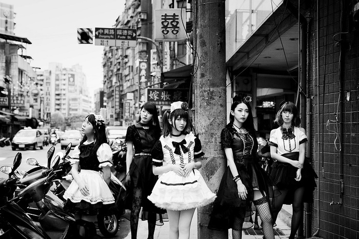 """BAND-MAID、新曲「One and only」が映画""""狂い華""""の主題歌に決定!"""