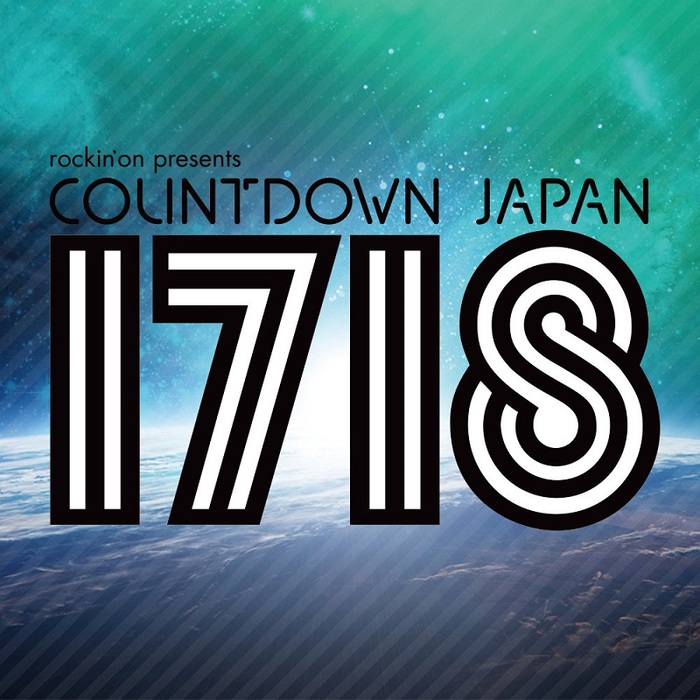"""COUNTDOWN JAPAN 17/18""、第2弾出演アーティストに10-FEET、GOOD4NOTHING、打首、SHANKら20組決定!"