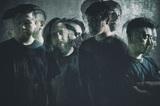 Joy Opposites、11/8にリリースするニュー・アルバム『Find Hell』より「Head Full Of Tongues」公開!