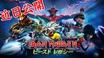 """アンチ・ヒーロー""""エディ""""を操り世界を冒険! IRON MAIDEN、スマホ向けターンバトル・ファンタジーRPG""""ビースト レガシー""""日本上陸決定!"""