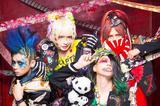 元ARTEMAのメンバー擁する新バンド アクメ、12/6に1stシングル『マグロ解体チェーンソー』リリース決定! 初の主催イベントも!