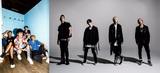 "BLUE ENCOUNT × SPYAIR、初の対バン・イベント""LOCK ON!!!!""LINE LIVEで生配信決定!"
