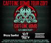"""HEY-SMITH×Dizzy Sunfist×SHIMA×レーベル社長の座談会含む""""CAFFEINE BOMB""""15周年ツアー特設ページ公開!10/3より全国15ヶ所で開催!"""