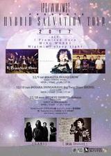 Migimimi sleep tight × I Promised Once × WING WORKS、12月にトリプル主催ツアー開催決定!