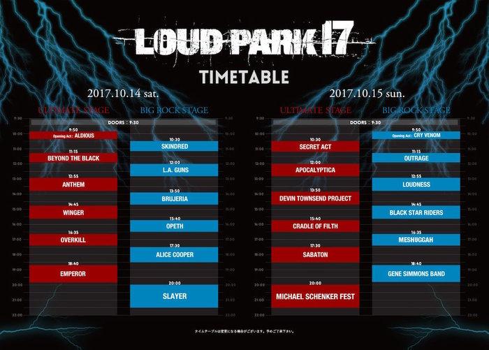 """LOUD PARK 17""、タイムテーブル&ステージ別ラインナップを発表!"