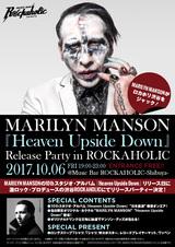 MARILYN MANSON、最新作『Heaven Upside Down』オフィシャル・リリース・パーティーがリリース日の10/6(金)に激ロック・プロデュースの渋谷ROCKAHOLICにて開催決定!