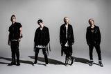 SPYAIR、5thフル・アルバム『KINGDOM』トレーラー映像公開!