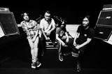 OUTRAGE、10/11にリリースするニュー・アルバム『Raging Out』より「Doomsday Machine」のMV(Short ver.)公開!