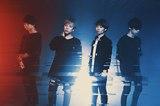 ダーク・エレクトロ・バンド SEVER BLACK PARANOIA、9/20リリースの4th EPより「Phoenix」MV公開!