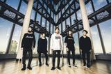 SEPTALUCK、ニュー・アルバム『ON THE ROAD』のリリース・ツアー決定! 新アー写も!