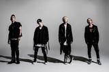 SPYAIR、10/11リリースのニュー・アルバム『KINGDOM』収録曲発表!