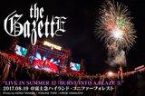 the GazettEのライヴ・レポート公開!9年ぶり3回目の富士急ハイランド野外公演、大舞台に相応しいこだわりと演出でファンの記憶に刻んだスペシャル・ライヴをレポート!