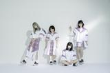 """""""neo tokyo""""をコンセプトに活動するアイドル・グループ uijin、東阪タワレコにて500枚限定シングルのリリース決定! レコ発イベントも!"""