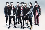 Xmas Eileen、10/18リリースの2ndアルバム『DIS IS LOVE』よりイジメやネグレクトがテーマの「Candy Smile」MV公開!
