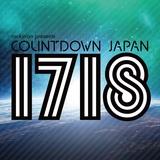 """COUNTDOWN JAPAN 17/18""、第3弾出演アーティストにホルモン、the GazettE、the HIATUS、dustboxら21組決定! 日割りも発表!"