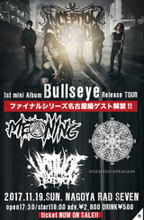 INCEPTION OF GENOCIDE、レコ発ツアーのファイナル・シリーズ名古屋編にDoes It Escape Again、MEANINGら出演決定! 東京編第1弾出演者も!