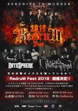 """新世代シンフォニック・デスメタル・バンド Serenity In Murder、来年2月に東阪にて主催イベント""""RedruM Fest 2018""""開催決定! HATESPHERE、MORS PRINCIPIUM ESTの来日も!"""