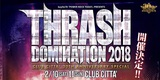 """THRASH DOMINATION 2018""、来年2/10-11に川崎 CLUB CITTA'にて開催決定! TESTAMENT、EXODUS、WARBRINGER出演も!"