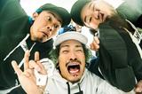 WANIMA、来年1/17(イイナ!!の日)にニュー・アルバム『Everybody!!』リリース決定! トレーラー映像も公開!