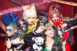 元ARTEMAのメンバー擁する新バンド アクメ、来年5月にO-WESTにて初のワンマン・ライヴ決定!