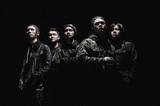 """タイのメタルコア・バンド ANNALYNN、12/6に日本デビュー・アルバムのリリース&Crystal Lake主催の""""TRUE NORTH festival""""で初来日決定!"""