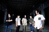 Azami、レコ発ツアーのファイナル・シリーズ開催決定!Amelie、SHADOWS、サバプロ、waterweed、Paleduskら出演!