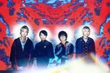 BLUE ENCOUNT、11/29リリースのニュー・シングル『VS』新ヴィジュアル公開! カップリングに辻村勇太(Ba)初作詞作曲ソングも!