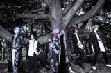 DIMLIM、12/27に1stシングル『THE SILENT SONG』リリース決定! DEVILOOFとツーマン・ライヴ開催も!