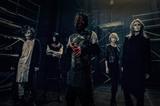 DIR EN GREY、ベスト・アルバムのタイトル&発売日決定!