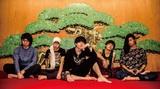 """多国籍ミクスチャー民族系""""仏""""バンド odd five、10/11にリリースする3rdミニ・アルバムのリリース・ツアー開催決定!"""